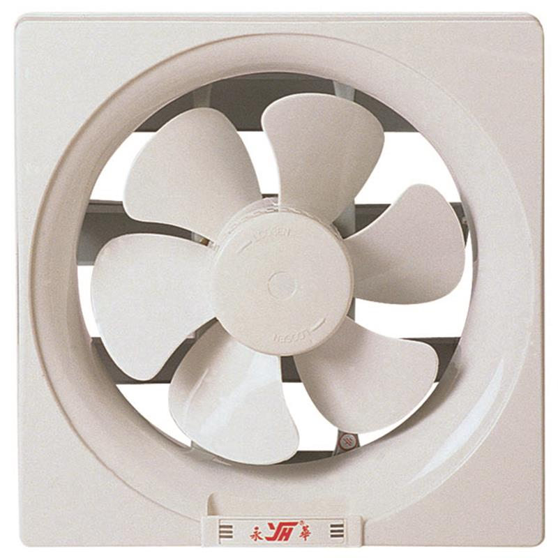 Shutter Exhaust Fan(PP)